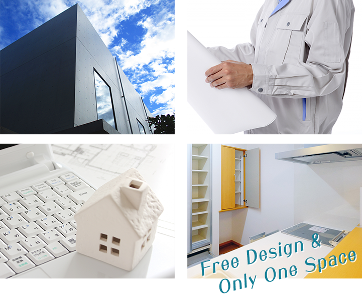 Free Design  Only One Space